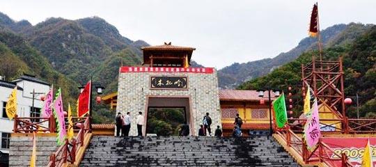 九龙山水上乐园_洛阳旅游景点大全-u0351.com